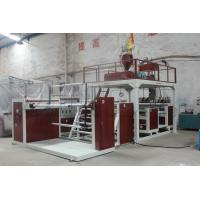 China Vinot Quality PLC Controlled PE Air Bubble Wrap Making Machine for One - Seven Layers Model No. DY-1200 / 1600 wholesale