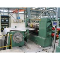 China Professional Metal Slitting Line Cost Effective ≥100mm Strip Width Minimum Burr wholesale
