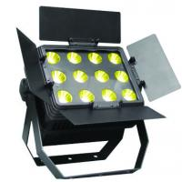 China Super Bright 2 x 15w RGB 3 in1 DMX Led Wall Washer For Stage Show wholesale
