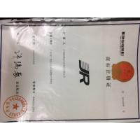 Guangzhou Xuanyida Auto Accessories Ltd.Co. Certifications