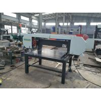 China Hot Sale Diamantling Sawmill For Wood Pallet Horizontal Band Stripping saw wholesale