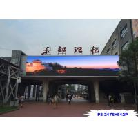 China Steel / Iron Material Outdoor Led Video Display Board P8 Fixed Installation wholesale