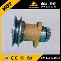 Buy cheap Komatsu wheel loader WA500-6 front power take off 6217-21-3504, SAA6D140E-5 from wholesalers