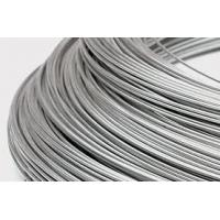 China Mechanical 16 Gauge Stainless Steel Wire SS High Temperature Resistance Wire wholesale