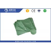 China Double Folded 25KG Polypropylene woven Bags , Heat Cut Laminated Woven Bags wholesale