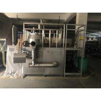 China Static Fluid Bed Dryer In Pharmaceutical , Continuous Fluidized Bed Dryer on sale