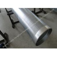 China Stainless Steel Filter Wedge Johnson Wire Screen , Deep Well Water Pipes wholesale