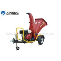 China Electric Wood Chipper Machine , Heavy Duty Chipper Shredder High Speed wholesale
