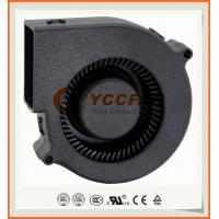 China China factory low price 90mm 9330 high pressure 12volt dc brushless blower centrifugal fan wholesale