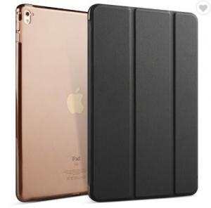 China Magnetic Clasp Ipad Mini1 17.5cm Ipad Protective Cover wholesale