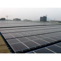 China 20KW off  grid solar power system/Kits wholesale
