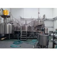 Quality Large Commercial Beer Brewing Systems 3000 Liter 2 Batch Per Day CE Certificated for sale