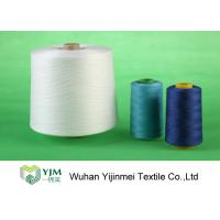 China 50/2 Counts Colorful Polyester Core Spun Yarn Z Twist For Sewing T- Shirts wholesale