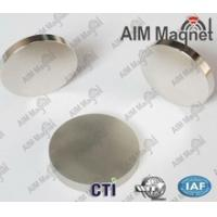 China Circular Large Permanent Ndfeb Magnets Disc D16x1.6mm Nickel coating wholesale