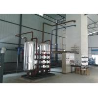 China Industrial Nitrogen Generator / Nitrogen Production Plant 380V 80 - 1000 m3/hour wholesale