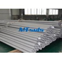 China 1 1 / 2 Inch X 0.14 Inch ASTM A790 Duplex Stainless Steel Pipe Cold Rolled wholesale