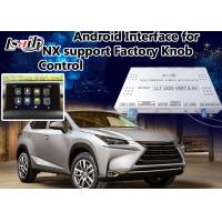 China Full Plug and Play NX android video interface Control by Original Knob wholesale