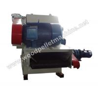 Quality Drum wood chipper machine for sale