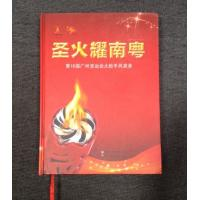 China High quality red hardcover book printing, fast printing cardboard book, novel book printing, wholesale printing books on sale