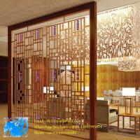 China 2mm thickness Aluminum perforated sheet for window privacy screen fence with laser cut screen on sale