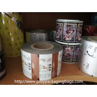 Buy cheap Food Grade Plastic Printed Plastic Film Roll For Nuts , Tea , Rice , Bread from wholesalers
