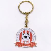 China Professional Custom Metal Keychains / Metal Logo Keychain For Promotional wholesale