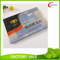 China Back Seal Printed Plastic Food Bags , Frozen Food Beef Slices Packaging Bags wholesale