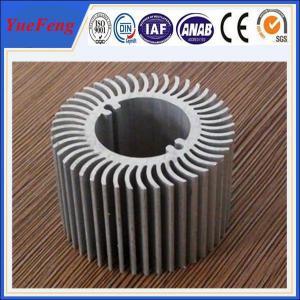 China Aluminum round heat sink extrusion, Custom made round clear anodized aluminum heatsink wholesale