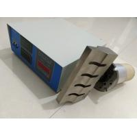 Quality 20khz Ultrasonic Cutting Machine / Ultrasonic Cutting System for BOPP or Kraft Paper for sale