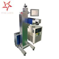 China Electronic Component Flying Laser Marking Machine Industrial PVC / Cable Etcher wholesale