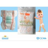 Buy cheap Baby Products Natural Disposable Diapers With PP Tapes , Eco Friendly from wholesalers