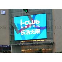 Buy cheap 5Mm Advertising Electronic Video Wall Led Panels / Digital Billboard 192mmx192mm Module product