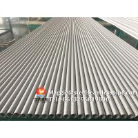 China Stainless steel seamless tube, ASTM A213 TP304, TP304L,TP316L, SUS04, SUS316L, 1.4404, 6M, Minmum wall thickness, 16BWG. wholesale