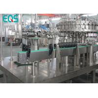 Buy cheap 500ML Glass Bottle Liquor Carbonated Drink Filling Machine 10000 BPH DCGF 32-32-12 from wholesalers