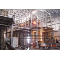 China 20-22 Tons/Day U Flame End Fire Solid Sodium Silicate Furnace Production Line wholesale