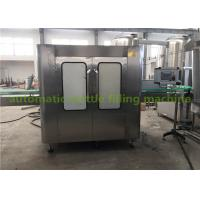 China Glass Bottle 3-In-1 Liquid Juice Hot Filling Machine With Stainless Steel 304 5.88kw wholesale
