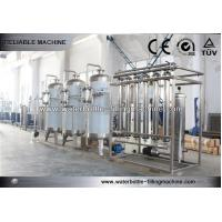China 5000T/H WaterPurify Machine UF Water Treatment Membrane Filtration Equipment on sale