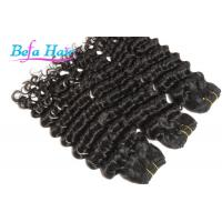 China Grade 7A Curl Wet And Wavy 22 Inch Human Hair Extensions With Full Ends wholesale