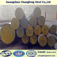 China 42CrMo Black Surface Hot Rolled Alloy Steel Round Bar SAE4140 / SCM440 / 1.7225 wholesale