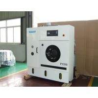 China Big Size Perc Solvent Automatic Dry Cleaning Machine With Cooper Refrigeration Coil wholesale