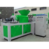 China CE Certification Plastic Film Agglomerator For Dewatering Drying Washed PP Woven Bags wholesale