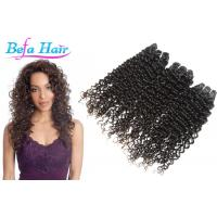 China Customized Wine Red / Brown / Grey Mongolian Hair Extensions For Black Women wholesale