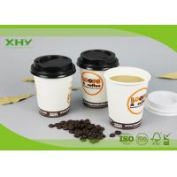 Quality 8oz 300ml Food Grade Logo Printed Single Wall Paper Cups For Hot Drink FDA Certificated for sale