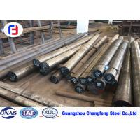 China Turning Hot Rolled Steel Bar 1.2080 / D3 Diameter 10 - 180mm Superior Hardenability wholesale