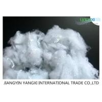 China Dyeable Rayon Staple Fiber / 2.5D X 64MM Recycled Plastic FiberFor Non Woven wholesale