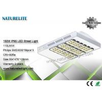 Buy cheap High Lumen Replacement Led Streetlight 150w , Football Field Outdoor Street Lamps product