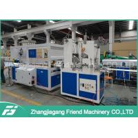 China 200-600mm Pvc Ceiling Panel Extrusion Machine For Sheet Double Screw Design wholesale