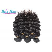 Quality Long Lasting French Curl Virgin Peruvian Hair Extensions No Tangle Wavy for sale