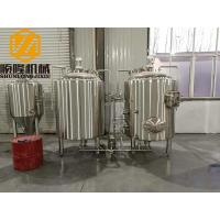 China Stainless Steel Industrial Brewing Equipment 500L 3 Vessels Hot Water Tank Available wholesale