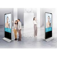 Buy cheap TFT touch scren  interactive lcd digital signage malaysia with LAN / wifi /  3g network DDW-AD4701SN from wholesalers